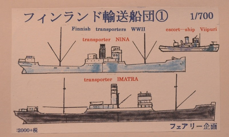 Finnish Transports WW2