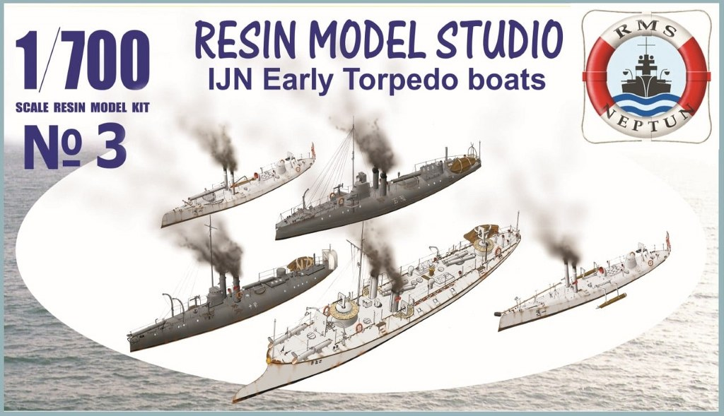 IJN Early Torpedo Boats