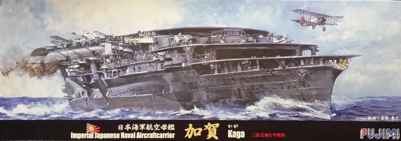 Kaga (w/ Triple Deck)