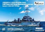 PLA 6610 early Ocean Minesweeper *