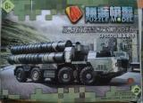 SAM-10B Grumble S-300PS Launcher auf Startfzg 5P85D